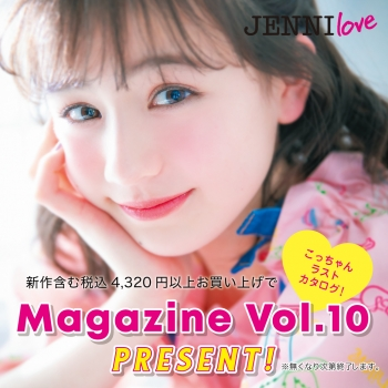 JENNI love MAGAZINE vol.10