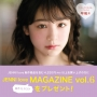JENNI love MAGAZINE Vol.6