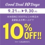 Good Deai 10 Days